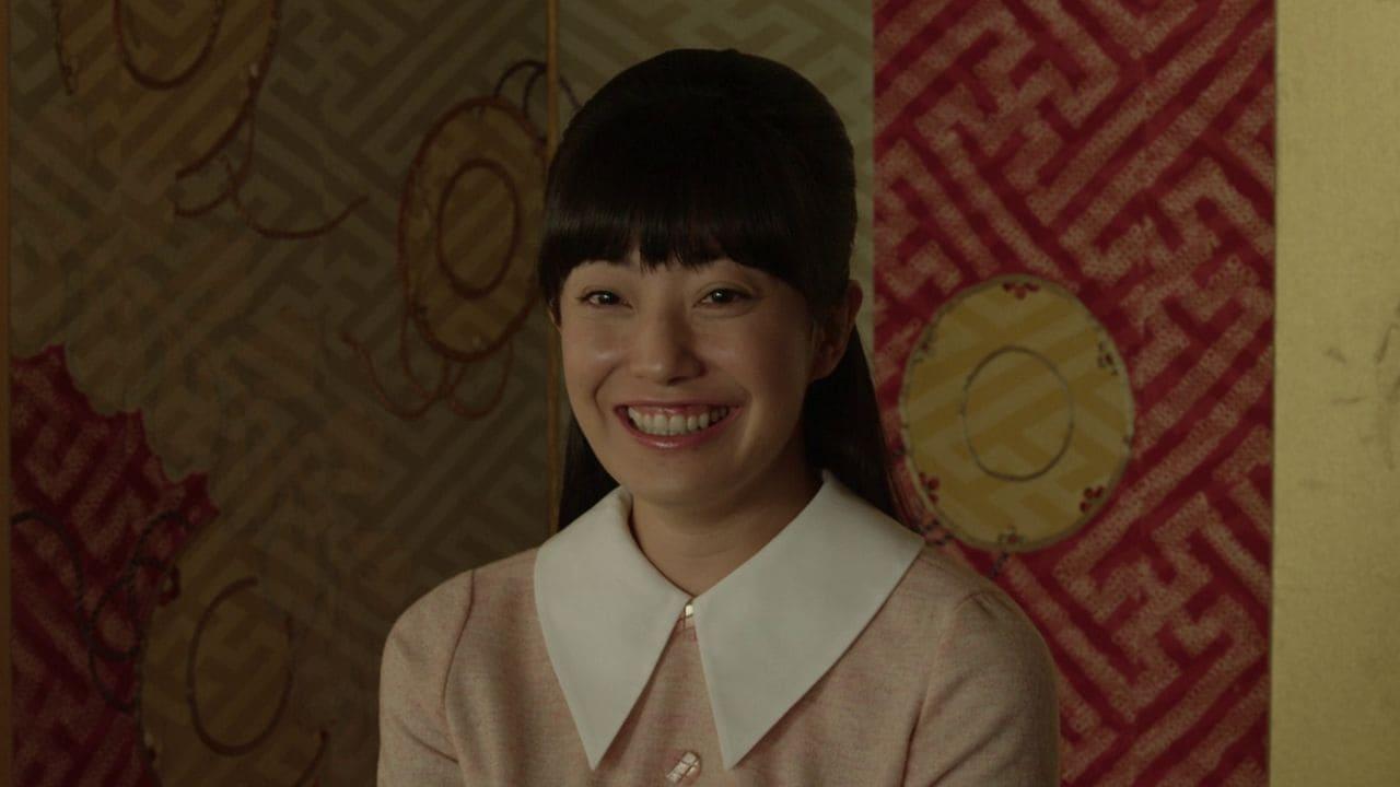 Kiseki no ringo