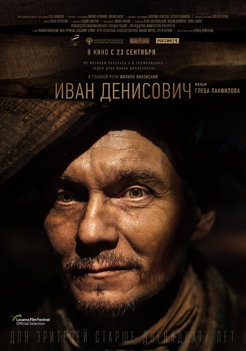 Ivan Denisovich