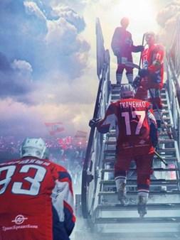 Film o velikoj hokejaškoj tragediji