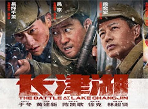 Kineski ratni gledaniji od novog Bonda