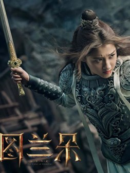 Novi kineski fantasy